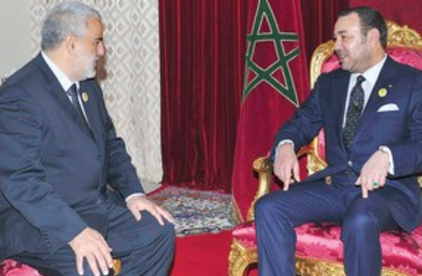 ABDELILAH BENKIRANE meets with King Mohammed VI. 311 R (photo credit: Reuters)