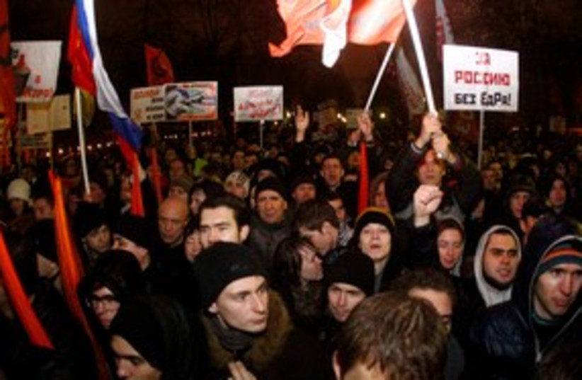 Russia anti-Putin protests 311 R (photo credit: REUTERS/Mikhail Voskresensky )