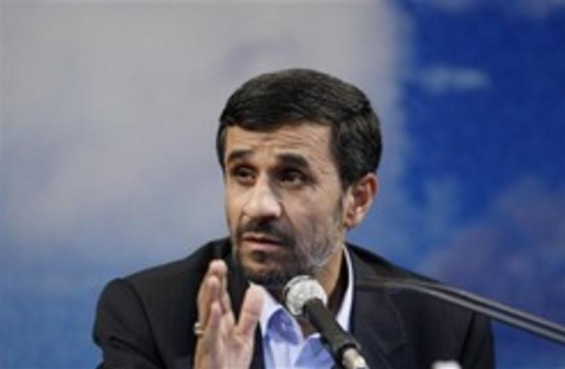 Iranian President Mahmoud Ahmadinejad. (photo credit: AP)