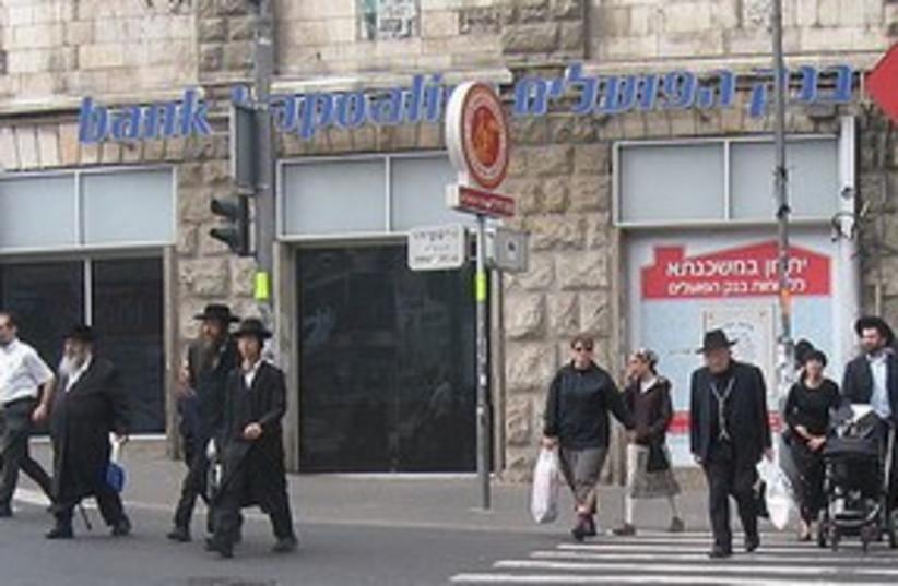 "Bank Hapoalim 311 (photo credit: Wikimedia Commons / ""Avraham"" / CC)"