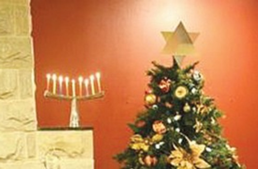 Star of David tree-topper_311 (photo credit: Yourtreedition.com)