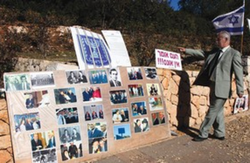 Katsav support demonstration, Knesset_311 (photo credit: Marc Israel Sellem)
