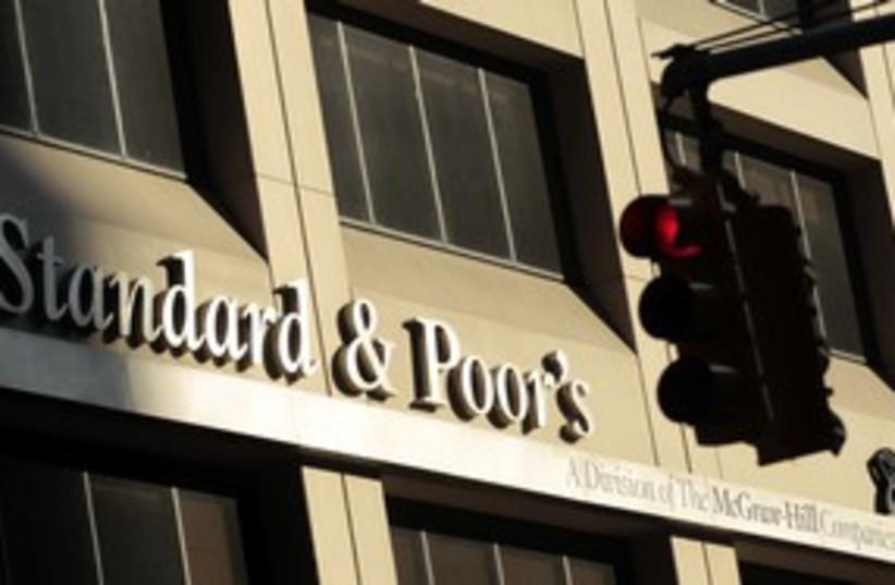 Standard and Poor's 311 R (photo credit: REUTERS/Brendan McDermid)