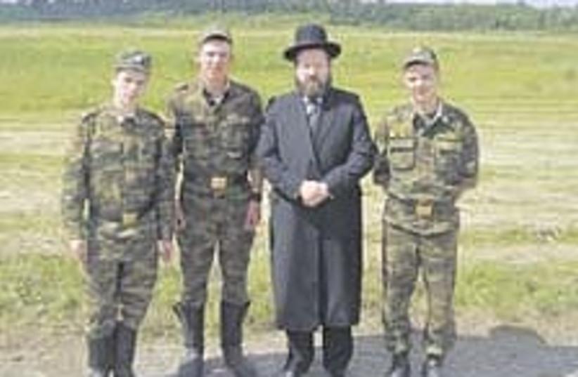russian army rabbi 224.8 (photo credit: Courtesy)