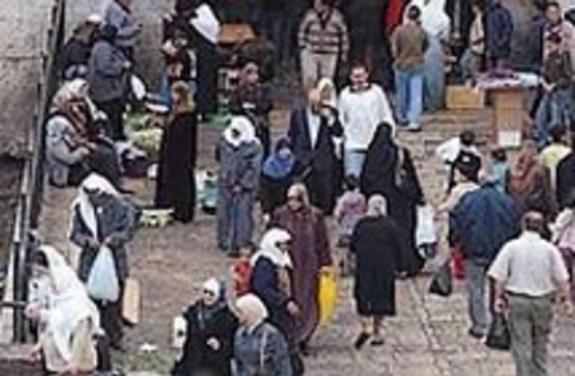 Jerusalem Arabs 248.88  (photo credit: Ariel Jerozolimski)