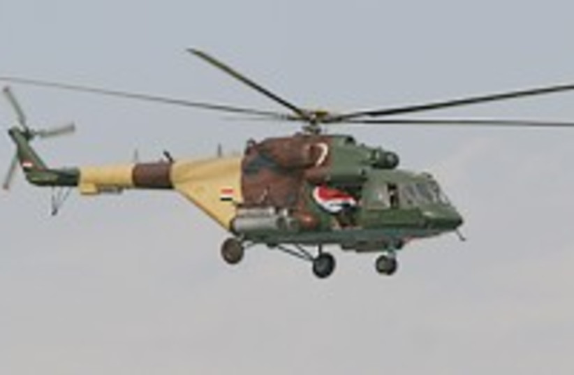 Iraq helicopter 224.88 (photo credit: AP)