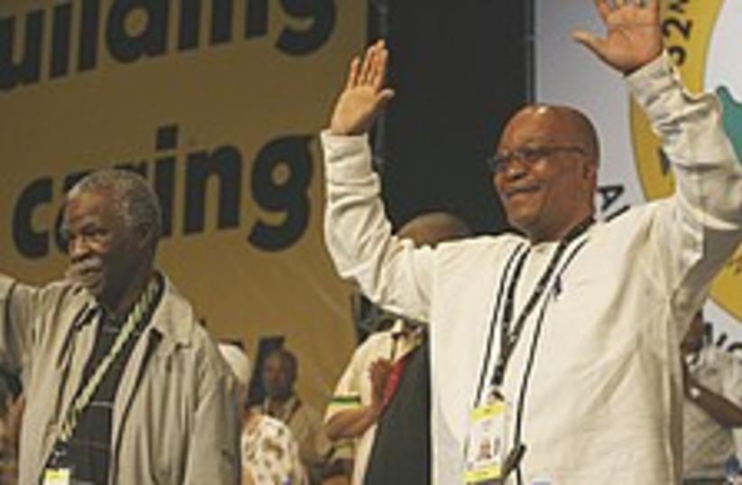 Zuma 224 (photo credit: AP)