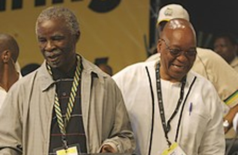 Zuma Mbeki 224.88 (photo credit: AP)