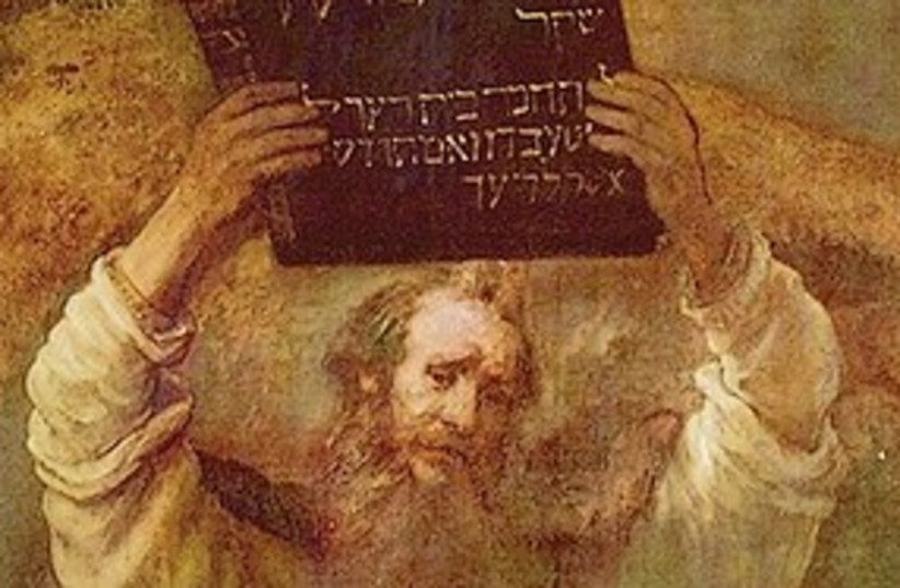 Moses holding the ten commandments 311 (photo credit: Courtesy)
