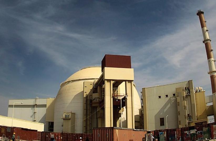 Iran nucler center 521 (photo credit: REUTERS)
