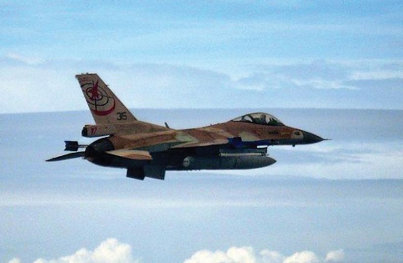 IDF Plane 521 (photo credit: Courtesy)