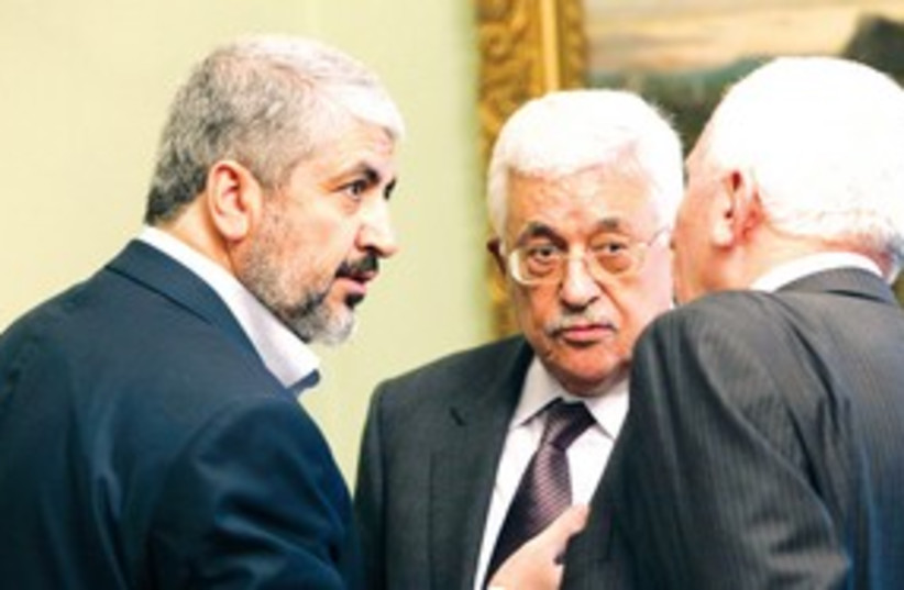 Mashaal with Abbas 311 R (photo credit: Reuters)