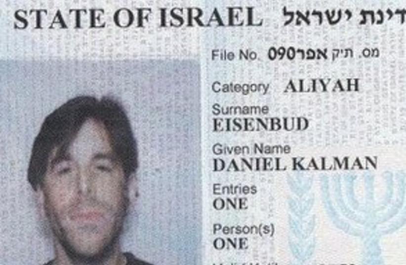 Eisenbud ID 311 (photo credit: New York Israel Consulate)