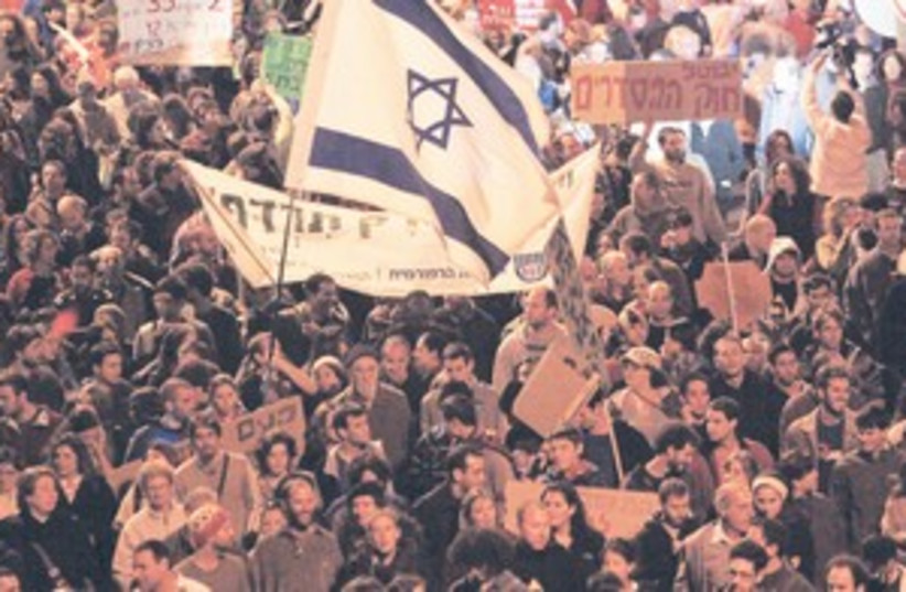 Tel Aviv Social Justice Protest 311 (photo credit: Marc Israel Sellem)