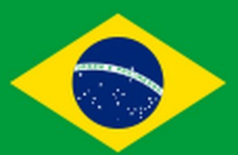 Brazil Flag 311 (photo credit: courtesy)