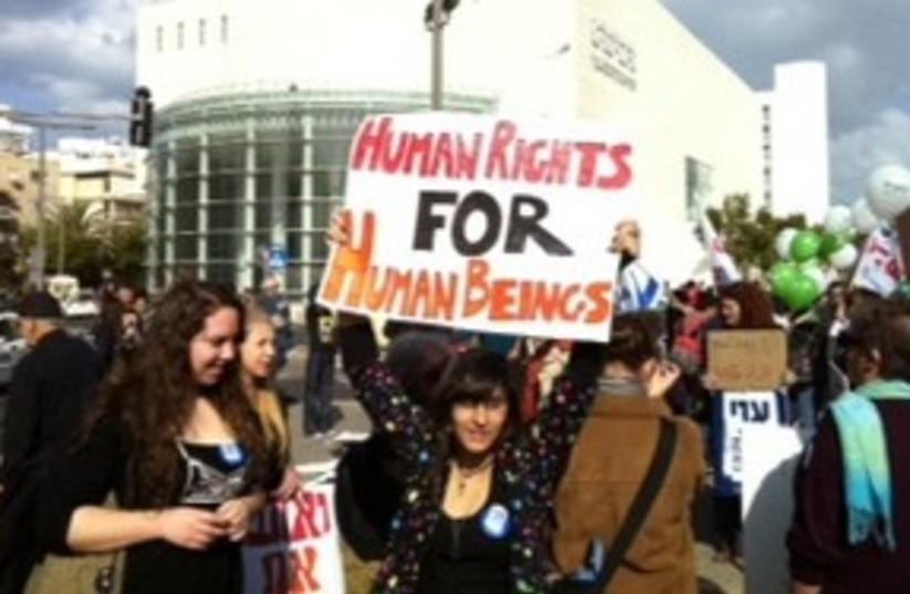 Human Rights March in Tel Aviv 311 (photo credit: Moshe Rafaeli)