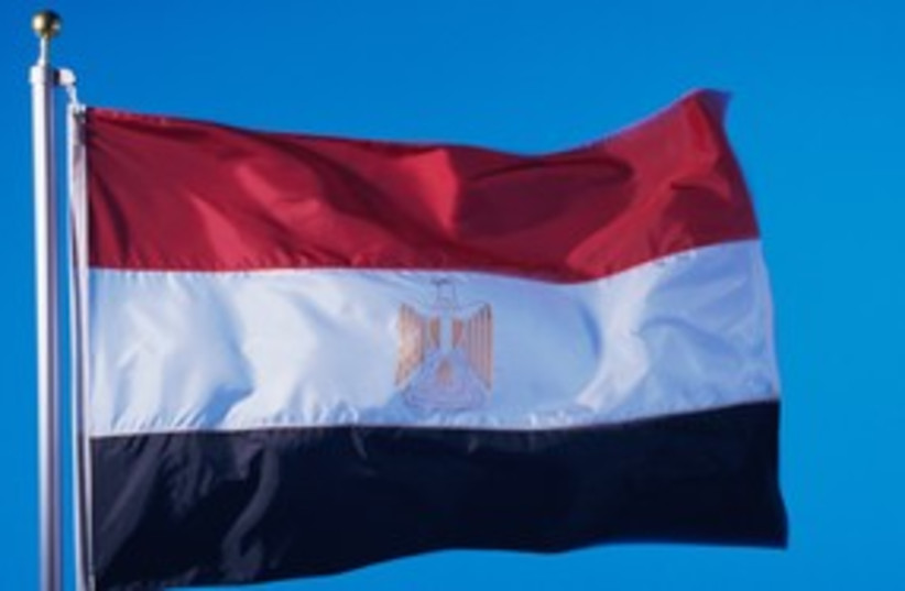 Egypt flag 311 (photo credit: Thinkstock/Imagebank)