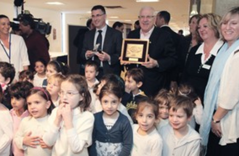 The new Knesset Visitors' Center 311 (photo credit: Lahav Harkov)