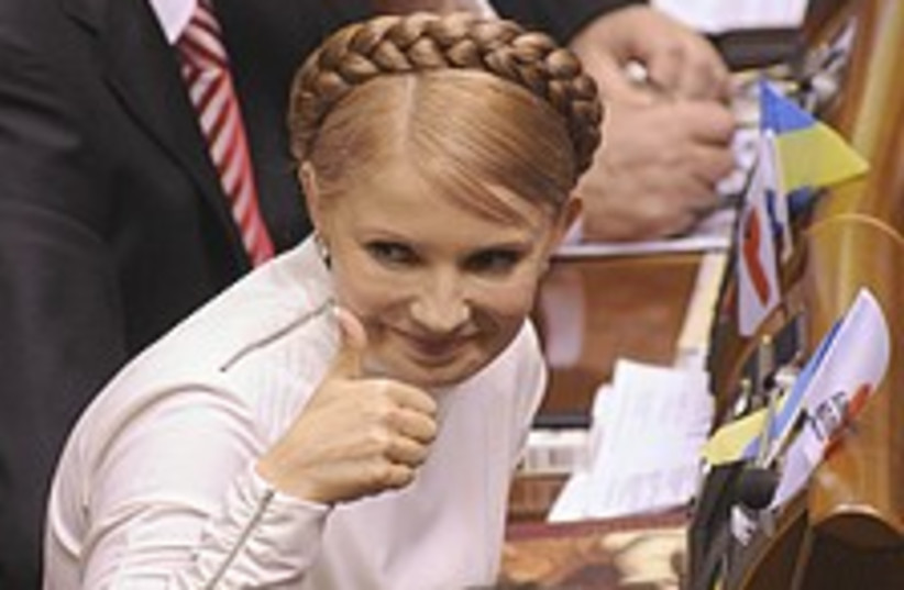 Tymoshenko 224.88 (photo credit: AP)
