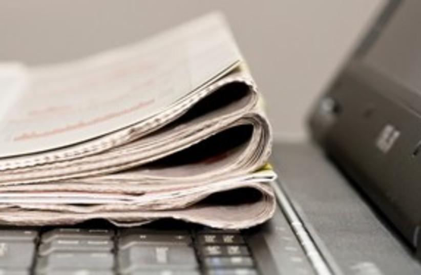 online news_311 (photo credit: Thinkstock/Imagebank)