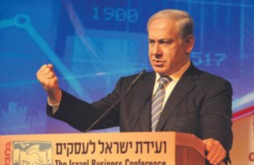 PM Binyamin Netanyahu fisting_311 (photo credit: GPO)