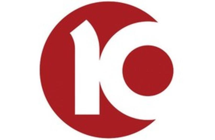 Channel 10 logo_311 (photo credit:  Courtesy)