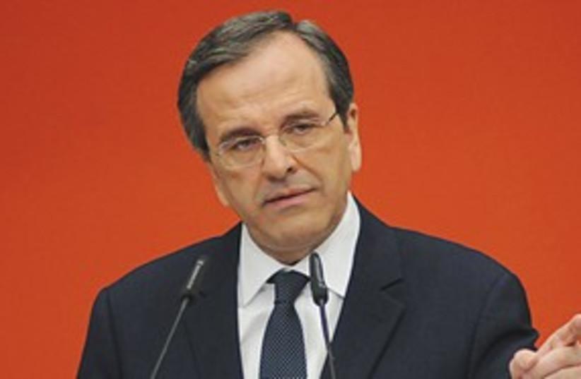 Antonis Samaras 311 (photo credit: Greek Press Office)