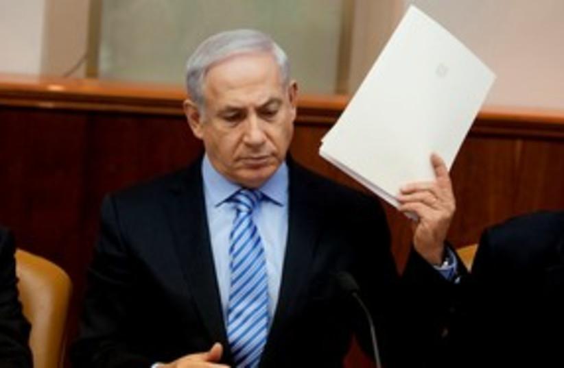 Prime Minister Binyamin Netanyahu 311 (R) (photo credit: REUTERS/Uriel Sinai/Pool )