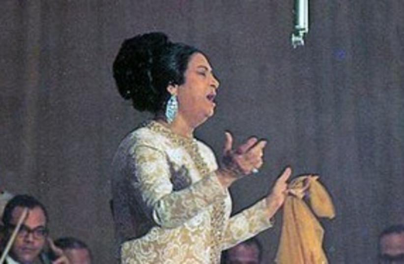 Umm Kulthum 311 (photo credit: Wikimedia )