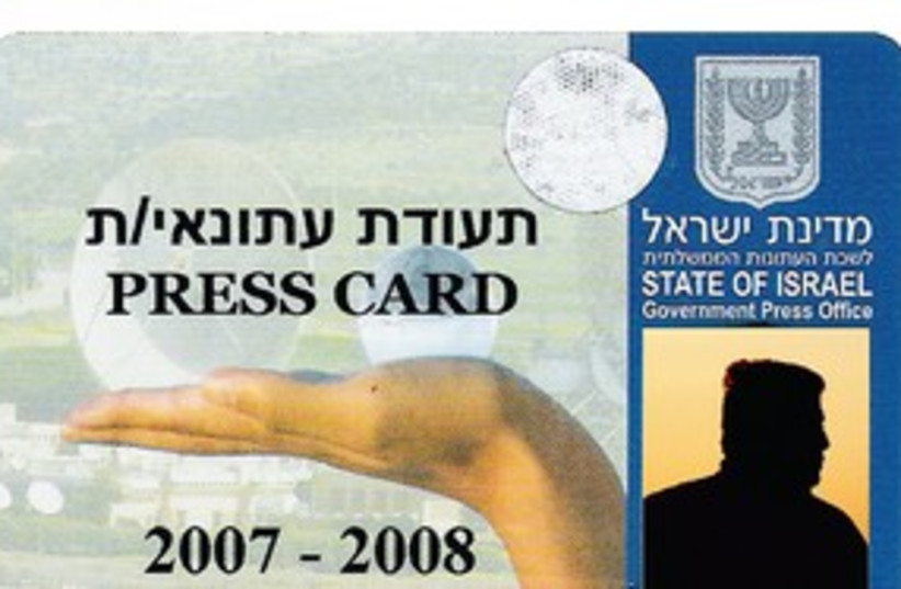 Press Card 311 (photo credit: Courtesy)