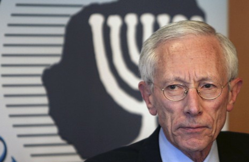 Bank of Israel Governor Fischer holds news confere