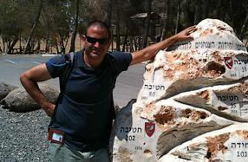 Joe Yudin Israel 311 (photo credit: Joe Yudin)