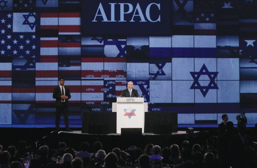 AIPAC conference 521 (photo credit: Reuters)