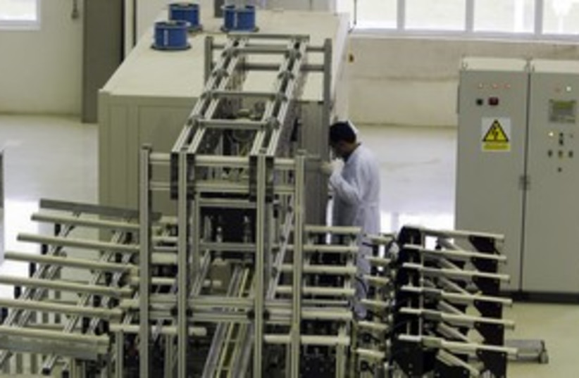 Isfahan uranium conversion facility 311 (photo credit: REUTERS)
