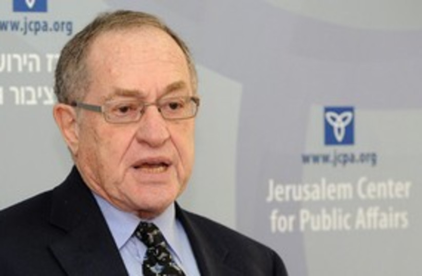 Alan Dershowitz 311 (photo credit: (Courtesy of Scholars for Peace in the Middle East)