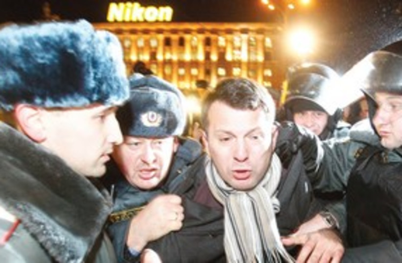 Russian protester 311 (photo credit: Reuters)