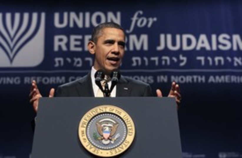 Obama speaks at Judaism assembly in Maryland 311 R (photo credit: 	 REUTERS/Kevin Lamarque)