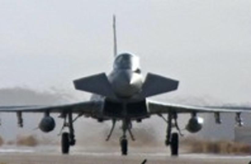 IAF F15 fighter jet 300 (photo credit: IDF Spokesman)
