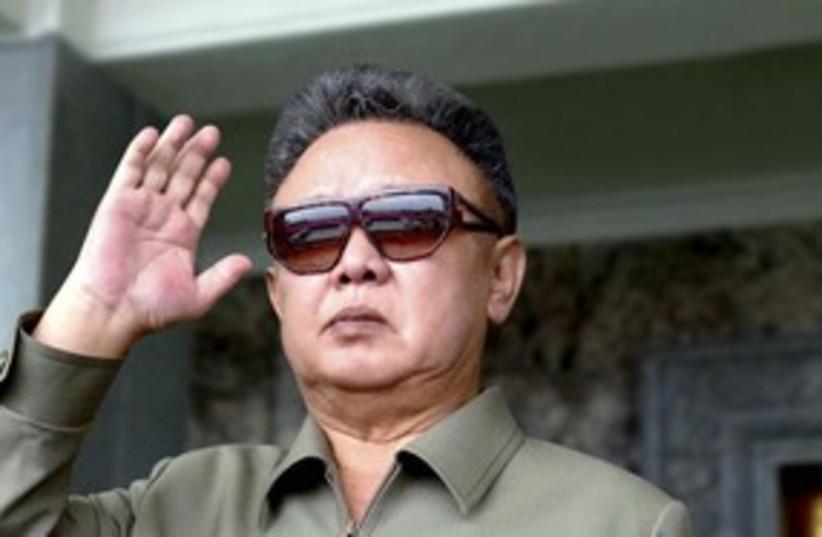 North Korean leader Kim Jong-il 311 r (photo credit: REUTERS)