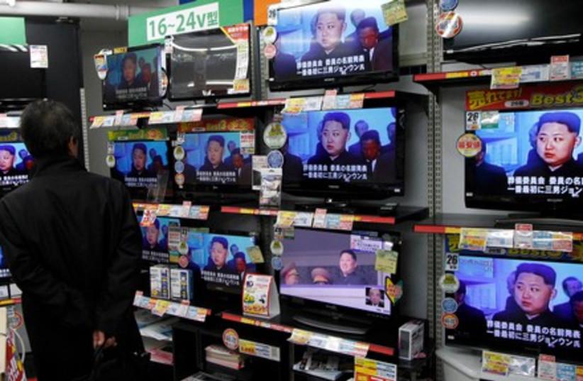 Kim Jong-il death 480 4 (photo credit: Reuters)