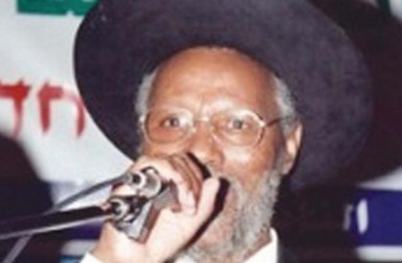 Ethiopian Chief Rabbi Yosef Hadane 311 (photo credit: Rosh Pina Project)