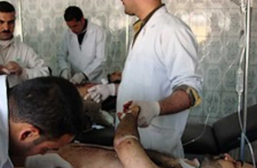 Iraq hospital 224.88 (photo credit: AP)