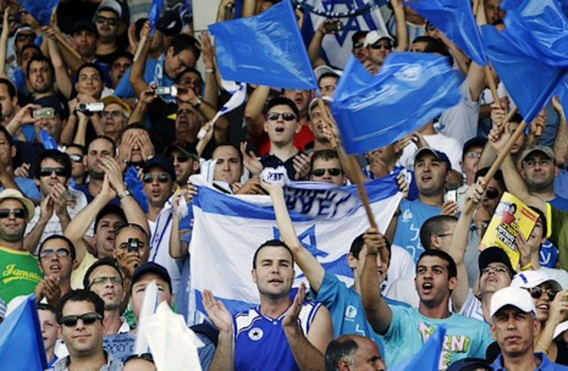 Israeli fans cheer for their team at the Euro 2012