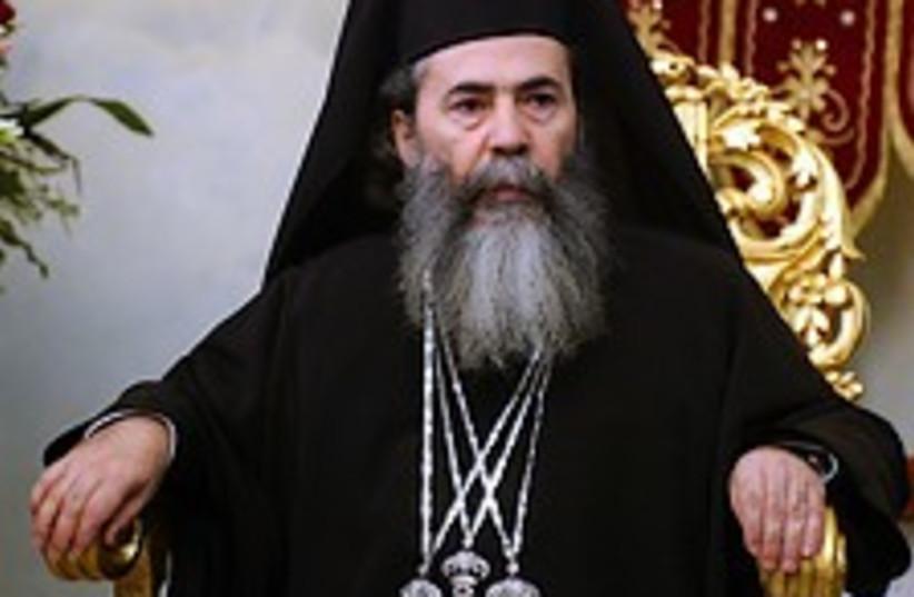 Theophilos III 224.88 (photo credit: Ariel Jerozolimski)