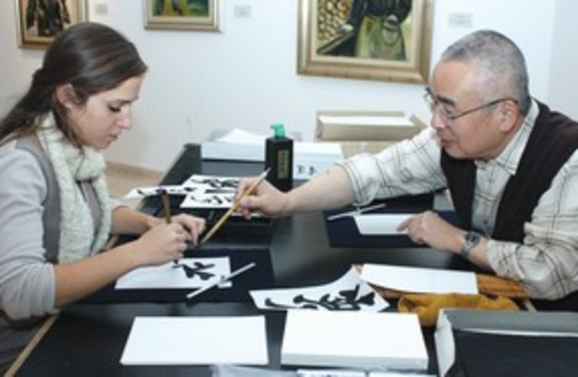 Japanese calligrapher Tousen Usuda 311 (photo credit: (Courtesy, Faith Baginsky))