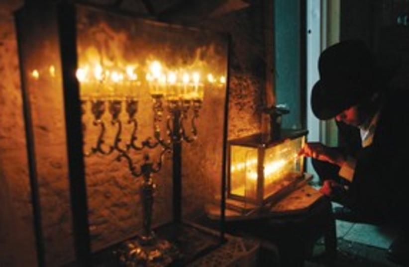Hanukkah menorah 311 (photo credit: REUTERS)