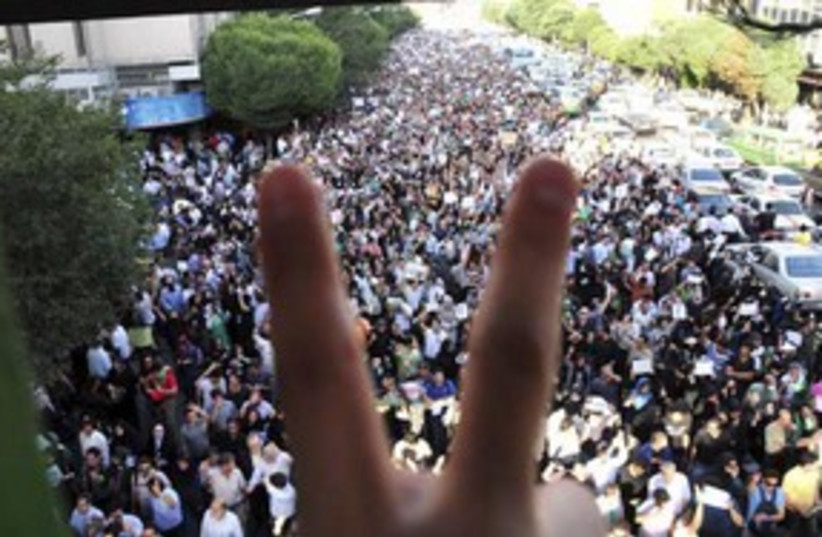 Iranian 2009 protests 311 (photo credit: REUTERS/Stringer .)