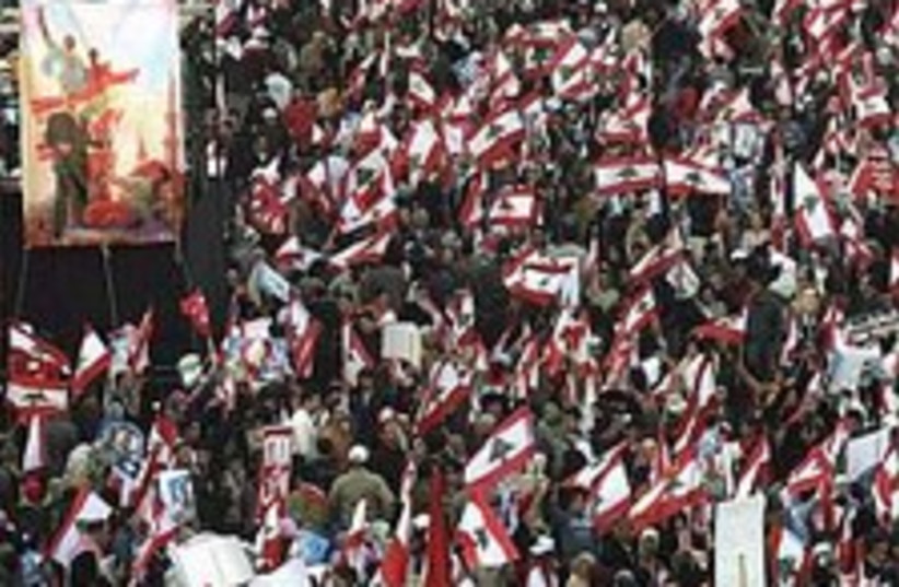 lebanese flags 224.88 (photo credit: AP [file])