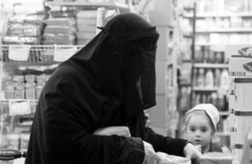 Jewish woman wearing Burqa 311 (photo credit: (Marc Israel Sellem))