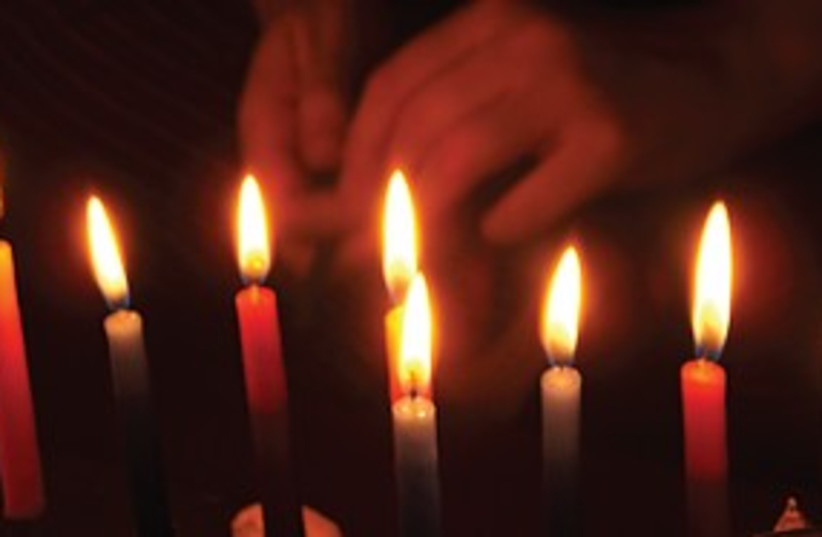 Hannuka Candles 311 (photo credit: Creative commons)